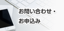 sokujitsu_flow01