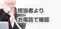 sokujitsu_flow02