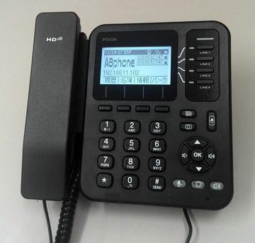 WiFi IP電話機